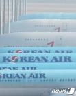 '대한항공-아시아나항공 합병 첫 위기'