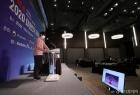 온라인으로 진행되는 '2020 대한민국 모바일 컨퍼런스'