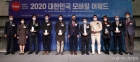 '대한민국 모바일 어워드' 영광의 수상자들