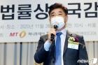 소감 밝히는 김병욱 더불어민주당 의원