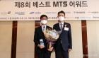 금융상품 부문 우수상 수상한 삼성증권