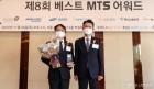 고객서비스 부문 우수상 수상한 한국투자증권