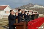 검덕지구 수해 복구 새집들이에 참가한 노동당 간부들