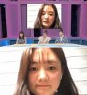 """최정윤 """"성추행·성희롱에 스폰서 제안까지…몰카도 당했다"""""""