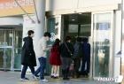 [속보] 광주 확진자 10명 추가 발생…전남대병원 관련 7명