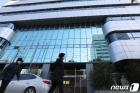 """""""신천지 대구교회 개방 안돼""""…법원, 폐쇄명령 정지신청 기각"""