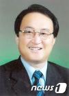 8대 증평문화원장에 김장응 원장 재선