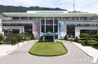 보령시, (주)한국가스기술공사와 업무협약…궁촌동 수소충전소 지원
