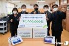 RIST·초록우산, 포항 구룡포초교에 교육용 PC 지원