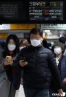 서울 지하철 22시부터 단축 운행