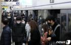 서울 지하철 밤 10시부터 단축 운행