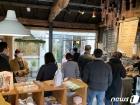충주 '사과나무 이야기길·청년 가게' 도시재생사업 모범사례 인정