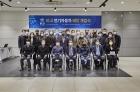 아사달, '타고' 전기자동차 전문 전시판매장 오픈
