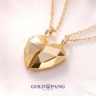 골드팡(Goldpang), 14k '커플 목걸이' 출시