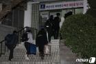 부산 확진자 20명, 대구동산병원 이송