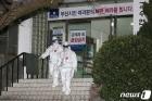 부산 병상 부족, 확진자 20명 계명대 대구동산병원 이송