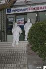 부산 확진자 돌보는 계명대 대구동산병원