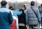 수원지검 소속 검사 코로나19 확진…현직검사 첫 사례