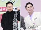"""박명수·붐 """"코로나19 음성 판정 2주간 자가격리"""""""