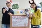 '산타'가 된 LG전자, 헌혈증·마스크 기부