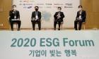 'ESG의 방향성은?'