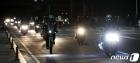 어둠 밝히며 출근하는 현대차 근로자들