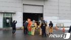 파주 LGD서 화학물질 유출…2명 심정지·4명 부상