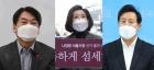 결국 '안·오·나' 모두 출마… 野, '서울 단일화' 안갯속