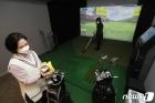 정상영업 준비하는 스크린 골프장
