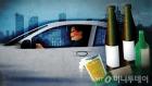 경찰이 또…지인들과 '한 잔' 후 음주운전