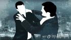 """""""차 왜 막아"""" 경비원 코뼈 부러뜨린 30대…경찰 조사 미뤄져"""