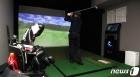 스크린 골프장, 4명까지만 입장 가능