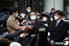 이재용 부회장 변호인 '재판부 실형 매우 유감'