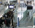코로나19 발병 1년 '인천공항의 변화'