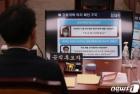 """김진욱 """"공수처, 국민 열망으로 탄생…겸손해야하는 권력"""""""
