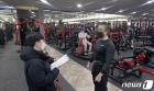 '실내체육시설 방역수칙 이행여부 점검'