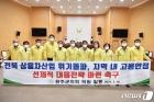 """완주군의회 """"위기의 상용차산업, 민·관·정 협력으로 대응해야"""""""