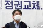 """안철수, 입당 않고 통합경선 제안…권영세 """"긍정적으로 검토하자"""""""