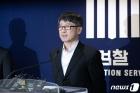 """""""세월호 수사에 靑외압 없었다""""…6년9개월만에 최종 결론"""