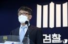 세월호특수단, 靑 조작 및 유가족 사찰 등 13건 무혐의