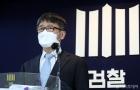 세월호 참사 관련 수사 결과 발표하는 임관혁 단장