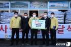 목포무안신안축협, 소외계층 지원 쌀 1천포 기탁
