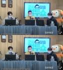 """'컬투쇼' 한해 """"'놀토' 출연한 유노윤호 인상 깊어…인생 배웠다"""""""