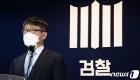 세월호 참사 수사 결과 발표하는 임관혁 단장