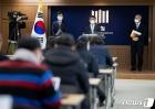 세월호 특수단,  최종 수사결과 발표 '출범 1년2개월만
