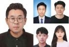 숭실대 기계공학부 학생들, '학부생 연구프로그램'서 우수상