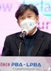 '크라운해태 PBA-LPBA 챔피언십 대회 개막!'
