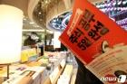 '코스피 3000 돌파' 주식 열풍에 관련 서적도 인기