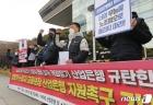 '산업은행은 쌍용차 회생 지원하라'