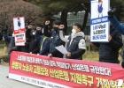 '쌍용차 회생 지원·노동자 고용 보장하라'